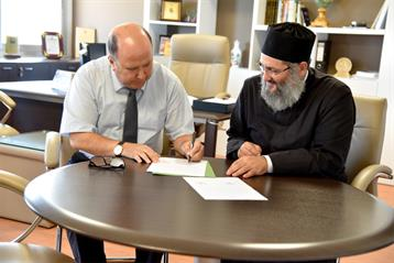 Azm signs restoration agreement with Balamand Center