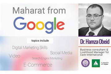 Maharat from GOOGLE