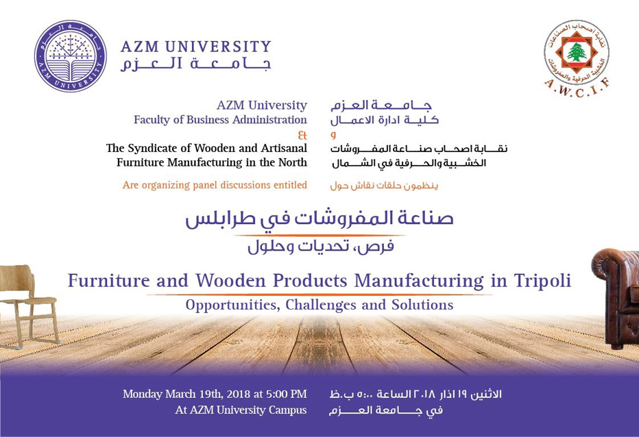 A panel discussion on the manufacturing of furniture in Tripoli